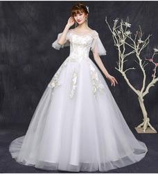 Wedding Dress Elegant O-neck Court Train Ball Gown Short Flare Sleeve Princess Luxury Embroidery Wedding Dresses Plus Size