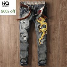 Mannen Denim Jeans 2020 Lente Hot Fashion Brand Borduren Slim Fit Gat Ripped Jean Voor Mannen Straight Hip Hop cowboys Broek Man(China)
