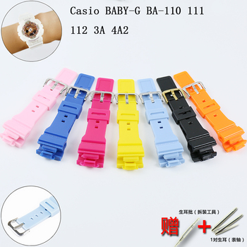 Watch accessories pin buckle 14mm For Casio BABY-G BA-110 111 112 3A 4A2 men's and women's resin silicone rubber sports strap casio часы casio ba 111 3a коллекция baby g