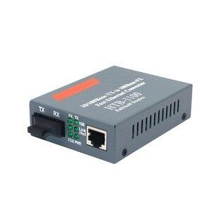 Image 4 - 100 مفايبر محول وسائط بصرية HTB 1100 جيجابت متعدد وضع ألياف مزدوجة SC ميناء الألياف البصرية جهاز الإرسال والاستقبال