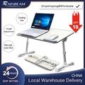 Большая настольная подставка для ноутбука, Складная регулируемая кровать для ноутбука, стол может быть поднят, стоящий 52*30 см, Рабочий стол ...