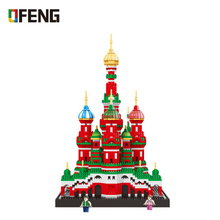 Mini Diamond Blocks World Famous Architecture Model Building Toy Saint Basil's Cathedral for Children Gifts Compatible 16066 yz 059 world famous architecture pyramids egypt gold tower 3d model mini diamond building small blocks toy for children no box