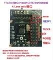 Placa de conversão de sinal de placa de núcleo de teste ssd2828 mipi interface 4 canais