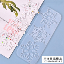 Silicone Resin Mold Jewery-Moulds Snowflake Handcraft Christmas-Series 3-Even 1PC