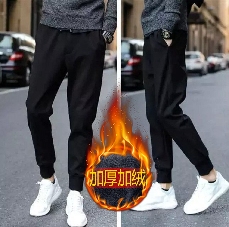 New Products Autumn & Winter MEN'S Casual Pants Korean-style Trend Long Pants Men's Slim Fit Pants Sports Harem Pants Ankle Band