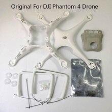 Абсолютно DJI Phantom 4 Корпус Корпуса/Шасси Верхняя Нижняя крышка светильник винт набор для P4 Дрон запчасти