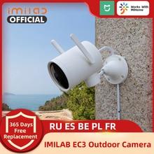 IMILAB EC3 Security Camera Outdoor Wifi Camera IP 2K HD CCTV Camera IP66 Video Surveillance Camera 270° Rotation View PTZ Camera