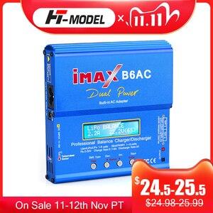 Image 1 - オリジナルhtrc imax B6 ac rc充電器リポバッテリーバランス充電器80ワット6Aニッケル水素ニッカドバッテリーバランス充電器rc放電器アダプタ