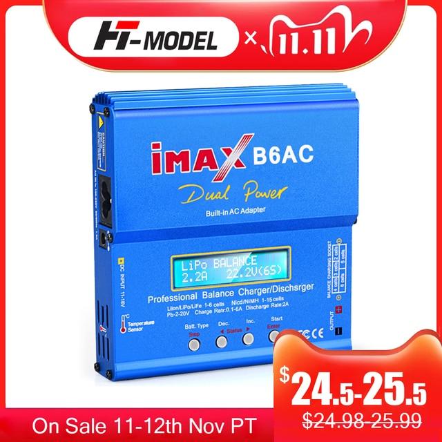 オリジナルhtrc imax B6 ac rc充電器リポバッテリーバランス充電器80ワット6Aニッケル水素ニッカドバッテリーバランス充電器rc放電器アダプタ