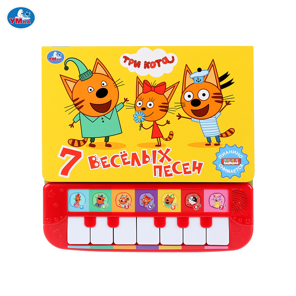 цена UMKA Card Books 280532 book poems poems voiced toy book musical for a child a boy and a girl three cats онлайн в 2017 году