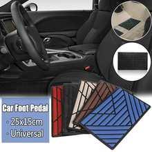 Универсальный Автомобильный Универсальный ножной коврик для ножной педали, Противоскользящий коврик, покрытие для ковров, Стильный автомобильный коврик для пола, АБС-пластик