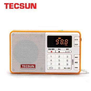 TECSUN Q3 Radio Estéreo tamaño de bolsillo reproductor de MP3 FM Mini Radio con selección multicolor Radio portátil
