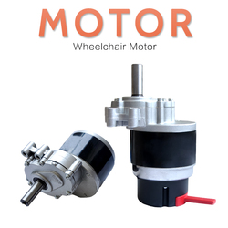 Electric Power WheelChair Brushed DC Motor,24V/13.4A/250W/3000RPM Min/Outport Speed 75/120/160RPM