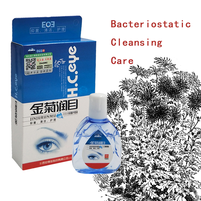 Image 2 - 15ml Relaxing Eye Drops Relief Eye Drying Anti eye Fatigue For Contact Lenses Study, Internet, Long Drive, Staying Up Late-in Patches from Beauty & Health
