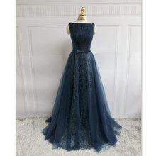 Темно синее кружевное Тюлевое вечернее платье длиной до пола
