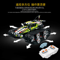 Yuxing 13023 13024 Electric Crawler High Speed Race Car Electric Remote Control Assembled Building Blocks Supply of Goods