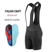 Pro Team велосипедные нагрудники, шорты,, летние противоударные 9D силиконовый гелевый коврик, эластичные концы ног, нагрудник, велосипедные шорты