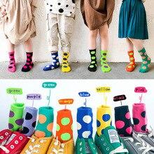 Sport-Socks Girls 12-Color Spring Ankle Big-Wave-Point Autumn Boys Kids Cotton Fashion