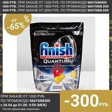 FINISH Ultimate Капсулы для посудомоечных машин Лимон 45 шт дойпак 4949527