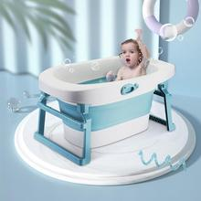Baby Shower Bathtub Standing Type Kids Shower Products Accessories Foldable Kids Baby Tub Intelligent Temperature Sensing HWC