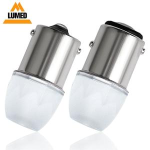 100 шт Новинка 1156 1157 P21W 7506 BA15S BAY15D светодиодный автомобильный тормозной светильник DRL для автомобиля, лампа заднего хода, поворотники