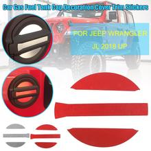 OLOMM Car Gas Fuel Tank Cap Decoration Cover Trim Stickers for Jeep Wrangler JL 2018 Up Exterior Accessories Car Styling