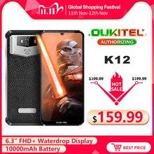 OUKITEL K12 6.3 ואטארדרוף 1080*2340 6GB 64GB אנדרואיד 9.0 Smartphone פנים מזהה 10000mAh 5V/6A מהיר תשלום OTG NFC נייד טלפון