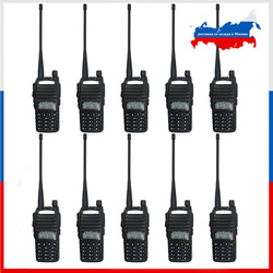 10pcs Baofeng UV-82 5W Walkie Talkie VHF UHF Dual band 136-174&400-520MHz Baofeng UV82 Two Way Radio