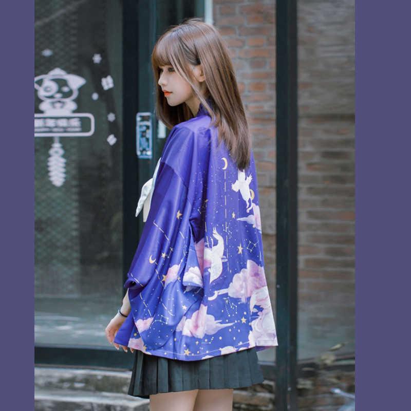 着物ファム T ブラウス 2019 mujer 日本着物自由奔放に生きるカーディガン日本のドレスブラウス女性コスプレゆるいストリート