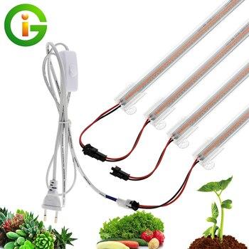 LED Grow Light 220V Full Spectrum LED Bar Lamp For Plants High Luminous Efficiency 8W 50/30cm For Grow Tent Greenhouses Flowers