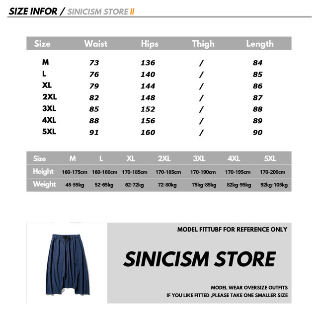 Sinicism Store Men Solid Summer Cross Pants Mens 2020 Japanese Wide Leg Trousers Male Linen Chinese Style Pants Clothing 5XL 19