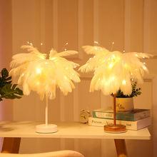 Led fairy светильник s дерево перо абажур настольной лампы ночной