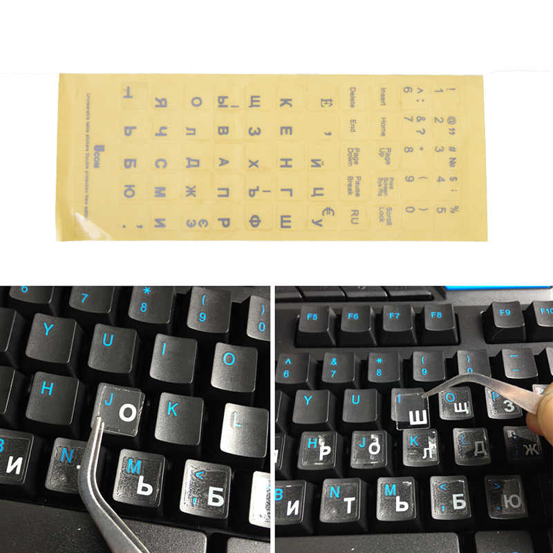 Russe Transparent clavier autocollants lettres pour ordinateur portable ordinateur portable PC