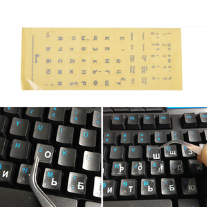 Russian Transparent Keyboard Stickers Letters for Laptop Notebook Computer PC(China)