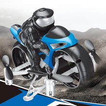Drone Amphibious Motorcycle Remote-Control for Children Educational-Toy Flying Fun Land-Air