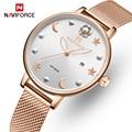 NAVIFORCE  женские часы  женские модные часы  Винтажный дизайн  женские часы  роскошный бренд  золото  металл  водонепроницаемые  Relogio Feminino