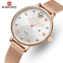 NAVIFORCE Women Watches Womens Fashion Clock Vintage Design Ladies Watch Luxury Brand Gold Metal Waterproof Relogio Feminino