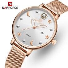 Naviforce 여성 시계 여성 패션 시계 빈티지 디자인 여성 시계 럭셔리 브랜드 골드 메탈 방수 relogio feminino