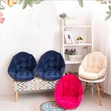 Креативные подушки для сидений мягкие подушечки премиум класса