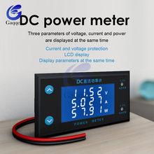 DC 0-200V 10A LCD de 4 dígitos de voltímetro de precisión amperímetro medidor de potencia de voltaje y corriente de instrumento de medición