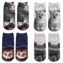 Hot Selling womens funny animal Cute 3D Print Socks Women Ankle Unisex women Fashion Sox cartoon cat for female