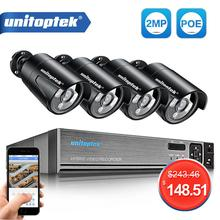 4CH 4MP POE NVR CCTV システムプラグアンドプレイ 2MP 防水弾丸 IP カメラ屋外 Ir 20 メートルセキュリティ監視キット P2P XMEye