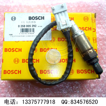 Security code Free Delivery.491 original band oxygen sensor 0258005292