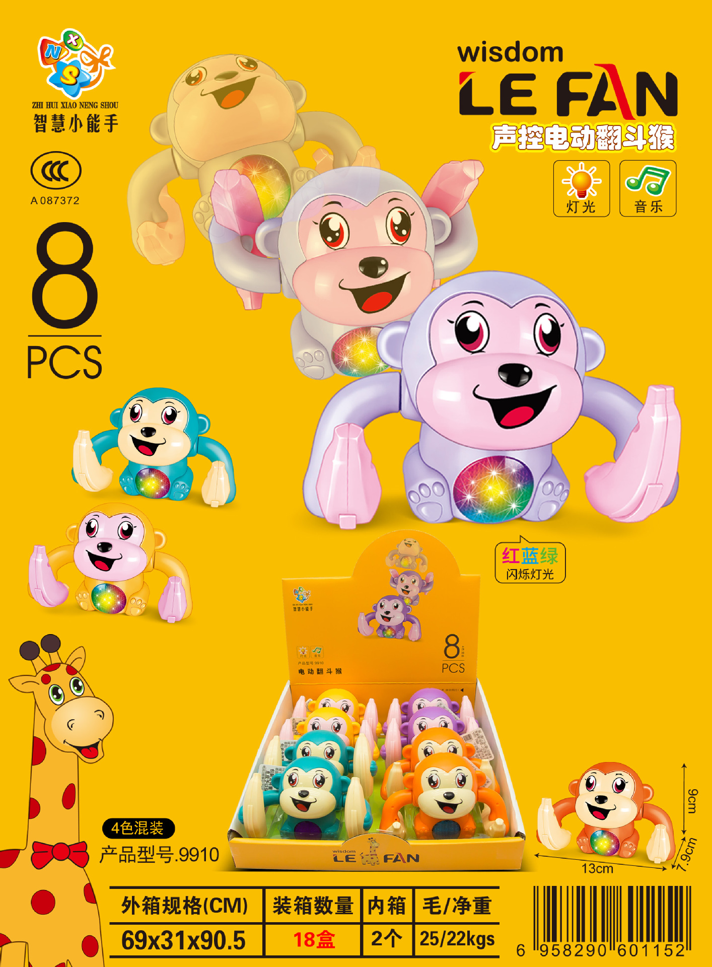 Music Where Expert Voice Electric Tilting Monkey Sound-And-Light 9910 Toys For Children And Infants Shopping Mall/shopping Cente