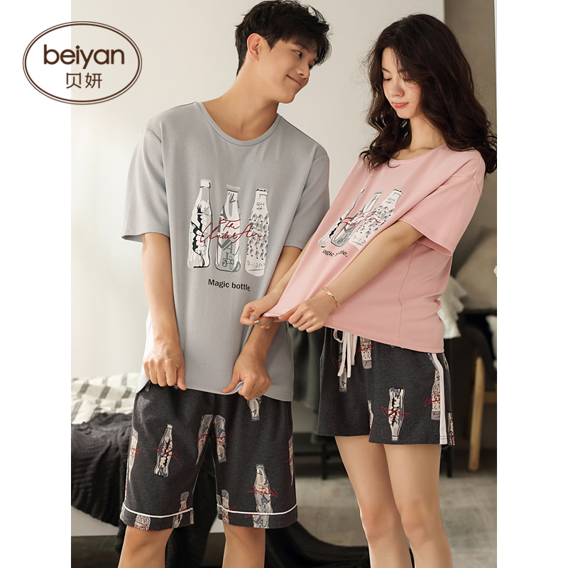 Couple Pajamas Men's Cotton Summer Sweet Fashion Short Outfit Cocoa Thin Beiyan Household