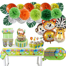 Safari Party Tableware Set Birthday Party Decoration Kids Plate Cups Hats Tablecloth Straw Animal Jungle Birthday Decor Supplies