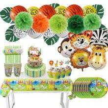 Safariชุดชุดวันเกิดตกแต่งเด็กแผ่นถ้วยหมวกผ้าปูโต๊ะฟางสัตว์ป่าวันเกิดอุปกรณ์ตกแต่ง