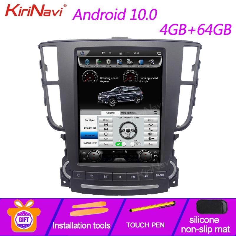"KiriNavi 9.7"" Vertical Screen Tesla Style Android 10.0 Car Radio For Acura TL Car DVD Multimedia Player Auto GPS Navigation 4G"