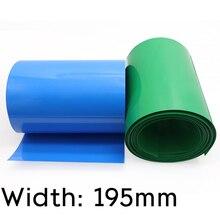 Термоусадочная трубка для литий-полимерных аккумуляторов, толщина 195 мм (диаметр 124 мм)
