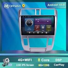 2 Din Android 10 lecteur de voiture GPS Navigation multimédia pour Honda ville Ballade Auto Air Radio 2008-2014 stéréo Carplay DSP pas de DVD